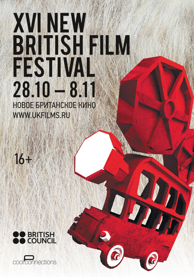 XVI New British Film Festival, Moscow